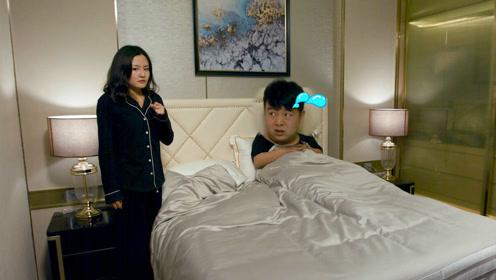 陈翔六点半:老婆新买的睡衣,道出婚姻真相