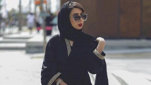 土豪国家的女人只穿黑袍,平常逛街却像时装走秀