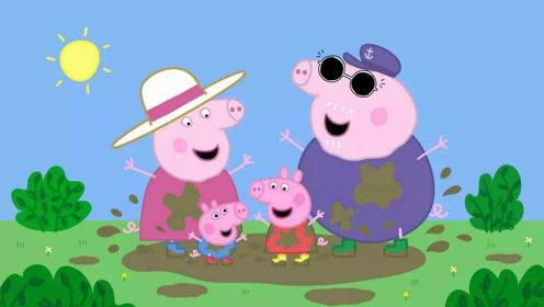 方言版《小猪》,笑成猪叫,大家嘿起来好吗?