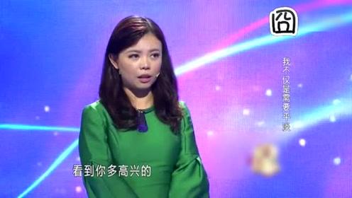 心机女撬走闺蜜的男朋友,却拒绝和小伙结婚,涂磊竟还帮着她说话