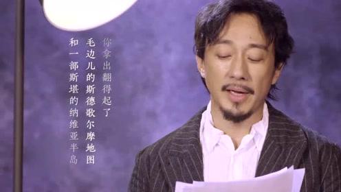 赵立新给儿子的信 细腻文字传递动人亲情
