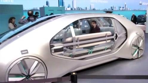 未来全制动驾驶汽车!