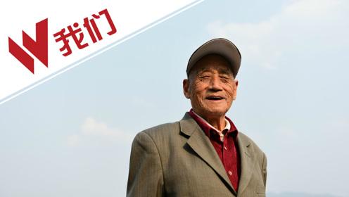 94岁抗战老兵时隔76年终回乡:家乡的馒头还是记忆中的味道