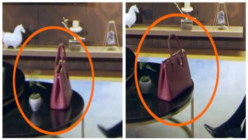 《谈判官》穿帮镜头:为吵架的女人们打CALL的包包!