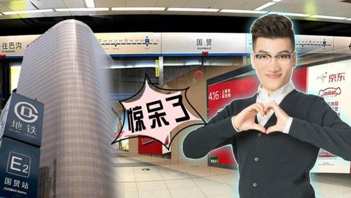 山东班主任去北京旅游,全程却和墙杠上了,全程爆笑。
