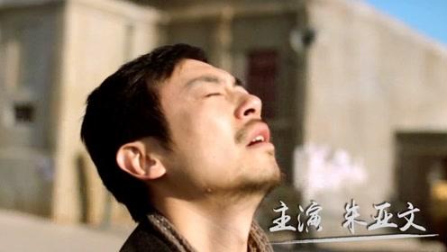 A.R.T.文艺片计划电影《诗人》主创宋佳、朱亚文VCR