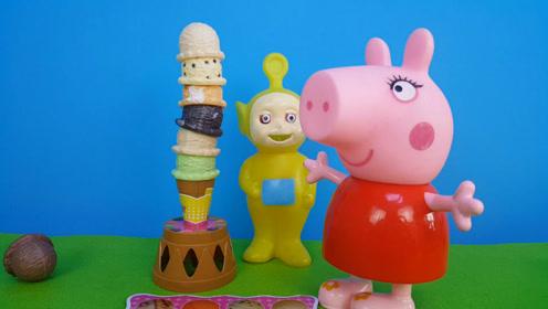 天线宝宝蓝精灵小猪佩奇制作日本食玩冰激凌