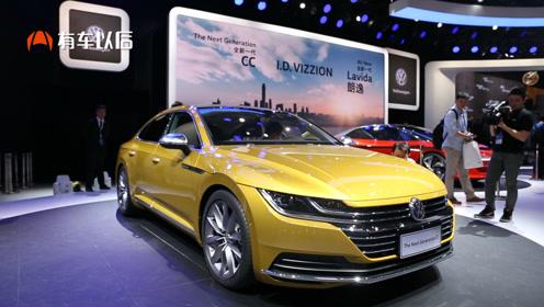 北京车展:60秒了解全新一代最美大众车