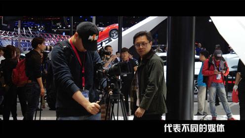 王老师北京车展迟到了……