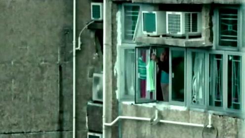 《黄金花》原片片段 毛舜筠误入歧途谋划暗杀小三