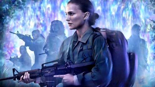 速看《湮灭》:美女科学家决战神秘外星生物