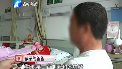 河南一女子逼婚不成 将男友2岁女儿砍伤