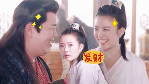 《萌妻食神》叶佳瑶吃霸王餐被逮沦为苦力,意外升级做主厨