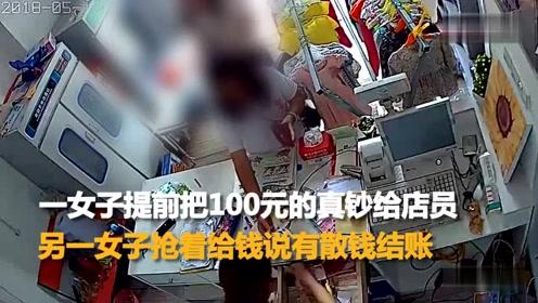 监拍两女子假钞换真钞 被醒目老板用铁锁困在内衣店