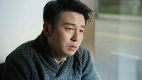 《我的前半生2》陈俊生看清凌玲嘴脸,甩她一巴掌,和罗子君复婚