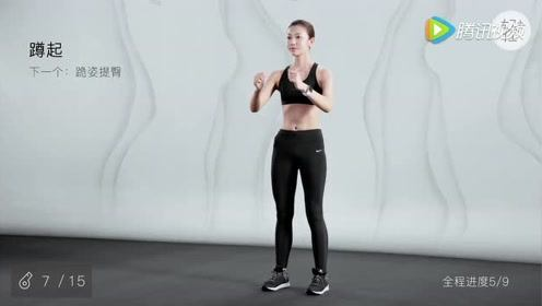 简单好学瘦身v小腹操,瘦腰瘦小腹瘦小腿,坚持5天瘦一圈减大腿胳膊郑多燕图片