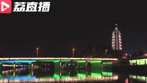 水光潋滟秦淮柳,外秦淮河全线亮化 这才是秦淮河正确打开方式