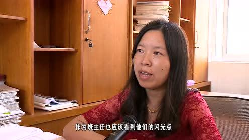 姜山镇中学忻陶燕:严厉的老师+和蔼的家长