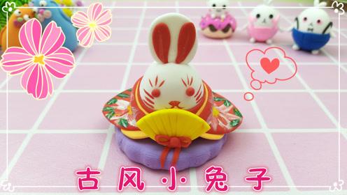 早教益智彩泥 戴披风拿着扇子的小兔子