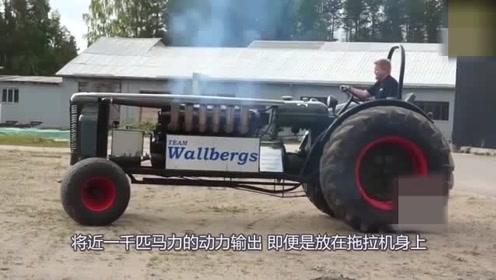 劳斯莱斯发动机装拖拉机上,跑车能追上吗?体会下有钱多么任性