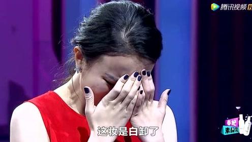 美女现场卸妆告白,帅气男友花式反转告白,涂磊太破坏气氛了!
