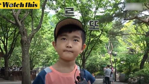 韩国小孩子们怎么看地方选举?污染太严重!到处是垃圾
