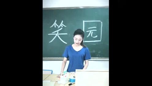 老师真是太聪明了,同学们的手机轻易就被没收了!