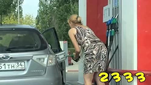 奇葩女司机的日常:高速路路上补个妆 加油站拆个油