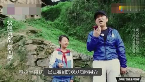 罗志祥讲方言开了挂,气得黄渤曝青岛口音的苗语!