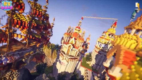 我的世界震撼工程 适用于任何地形的城堡混剪  上
