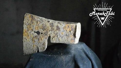 修复一把在地下沉睡了20年的旧斧头,无敌的修复技术