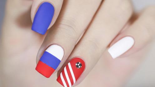 压谁谁赢!2018世界杯美甲主题之俄罗斯