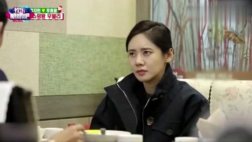 秋瓷炫自从怀孕后,再看于晓光吃饭,居然强烈的反胃呕吐!爱够了
