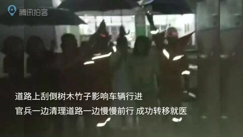 """台风""""山竹""""来袭 广西玉林消防护送熊猫血孕妇就医"""