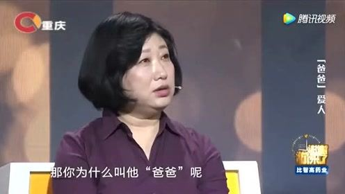 """再爱一次,失忆妻子现场含泪感恩""""老公"""",涂磊也被感动了!"""