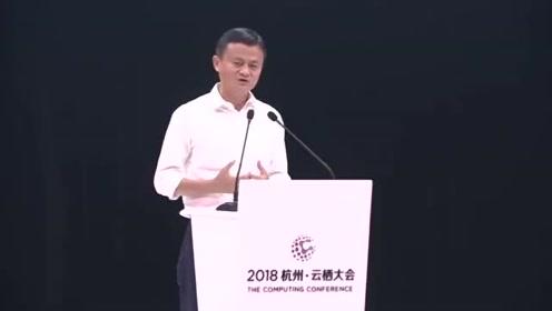 马云:阿里不进入新制造,而是帮助制造业企业