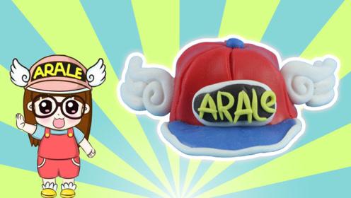 用软陶做一顶可爱的阿拉蕾帽子吧 手工DIY教学