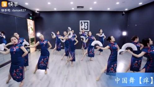 中国风复古风格舞蹈《痒》