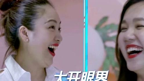 张雨绮曝某女星健身时保温杯里装红酒,拍《美人鱼》时身材最好