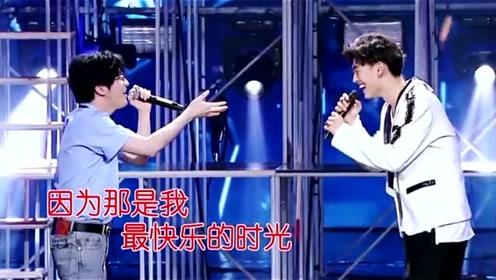 薛之谦和小迷弟王天辰合唱《你还要我怎样》老薛身高不够距离来凑