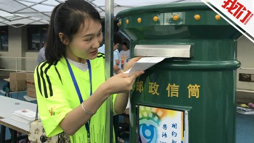 直播回看:北京奥运十周年限量纪念封揭晓