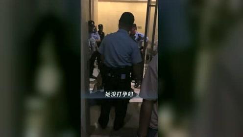 """""""网红殴孕妇""""事件反转?目击者:双方没有明显肢体冲突"""