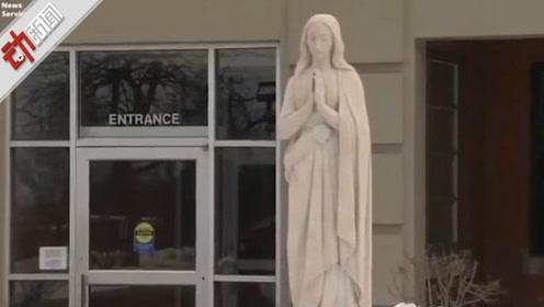 美神职人员侵犯1000多儿童!检方报告:教会包庇 未处罚反升职