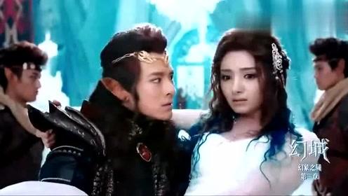 幻城:火族父子俩同时都想要迎娶美人鱼公主,好笑了