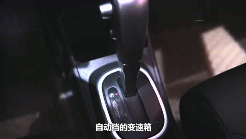 3万出头入手这款自动挡小车,比本田飞度好太多,性价比很棒