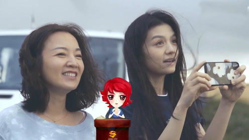 天津妞:据说腾讯视频推出的这档新综艺,是真人秀里的一股泥石流?