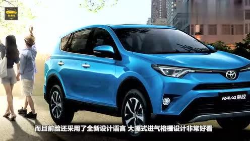 丰田全新一代RAV4回归硬派风格,2.5L发动机匹配8AT,你喜欢吗?