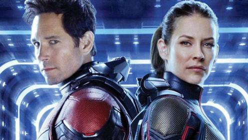 《蚁人2》漫威最怂超级英雄带孩子讨好岳父岳母