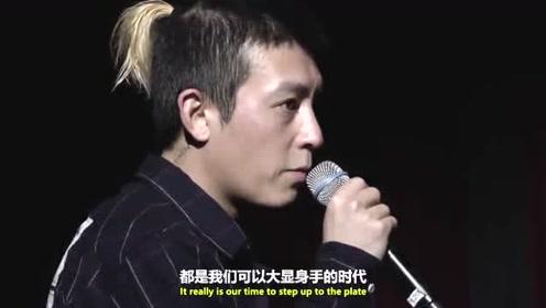 陈冠希:在中国说出心中所想是困难的,但我们仍要坚持我们的信仰