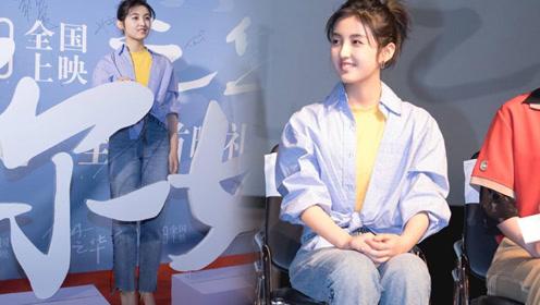 张子枫活动再穿高跟鞋 换套搭配美太多这次变成真女神了